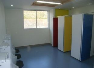【公共施設】藤沢市立高谷小学校トイレ改修工事