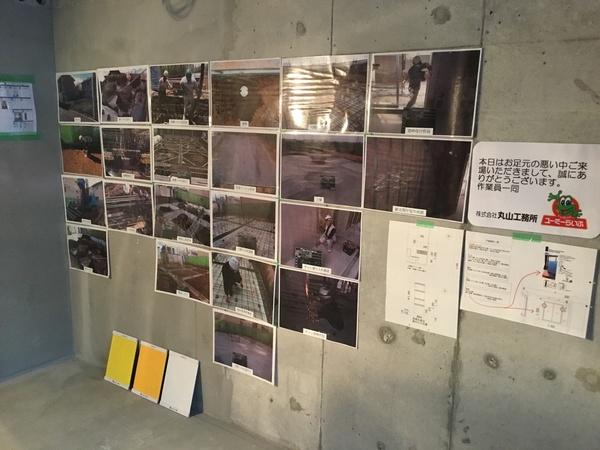 【見学会開催報告】カレッジテラスアネックス計画 構造見学会