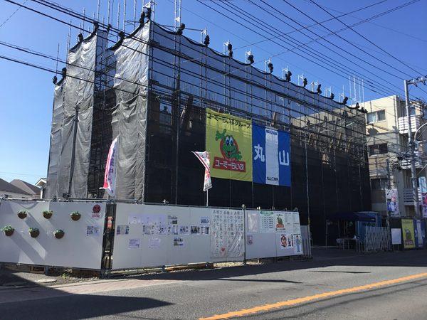 【見学会開催報告】茅ヶ崎市美住町計画 第3回構造見学会