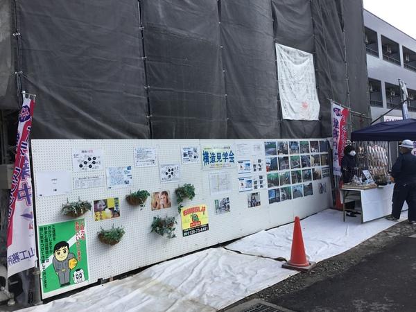 【見学会開催報告】AIKOU MANSION(伊勢原市-石田)第3回構造見学会